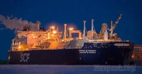 Россия обыграла США в борьбе за газовый рынок Европы