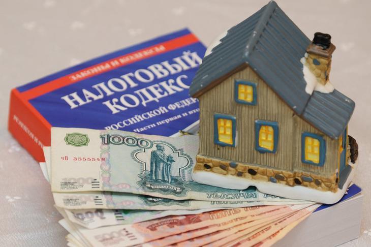Налогообложение несовершеннолетних владельцев недвижимости