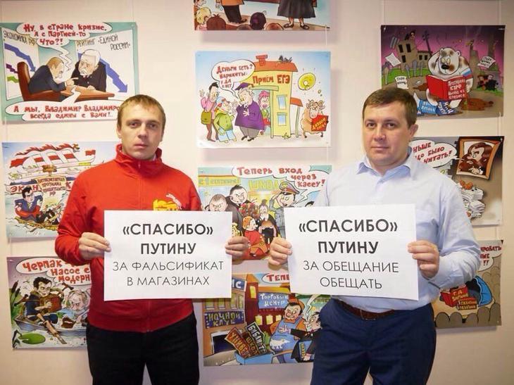 Спасибо Путину за это!