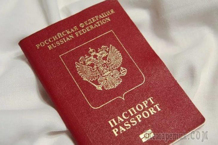 Заявление о выдаче паспорта нового поколения: правила заполнения и подачи