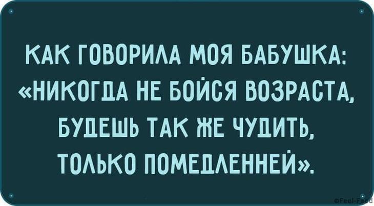 http://tellaboutus.ru/wp-content/article/2017/12/29/6-kopiya-2-1.jpg