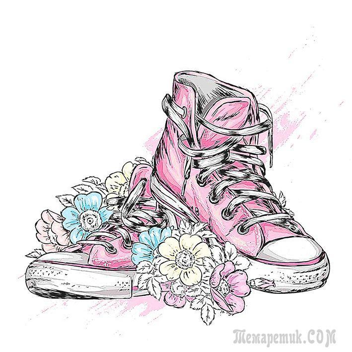 Про  любимые  кроссовки (Стих)