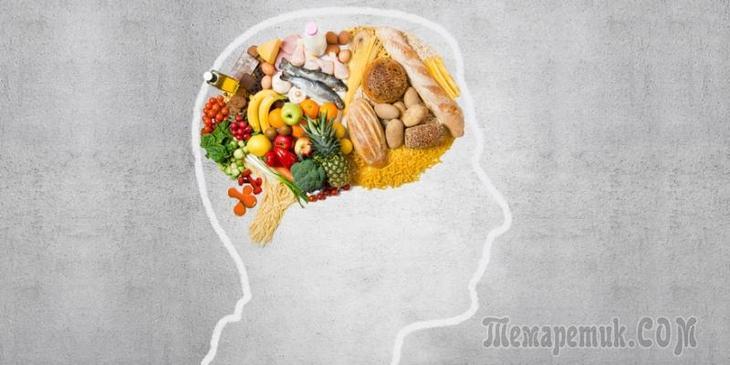 Как почистить сосуды головного мозга в домашних