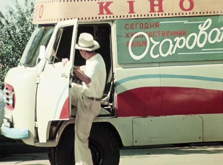 """Очень быстро преобразившись и приведя себя и машину в порядок, он уже появляется тут с узбекским фильмом - вышедшая в 1958 году на студии """"Узбекфильм"""" кинокомедия """"Очарован тобой"""" режиссера Юлдаша Агзамова. СССР, кино, королева бензокалонки"""