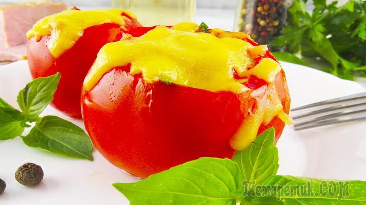 Неимоверная вкуснота из помидоров за 20 минут! Быстро и вкусно!