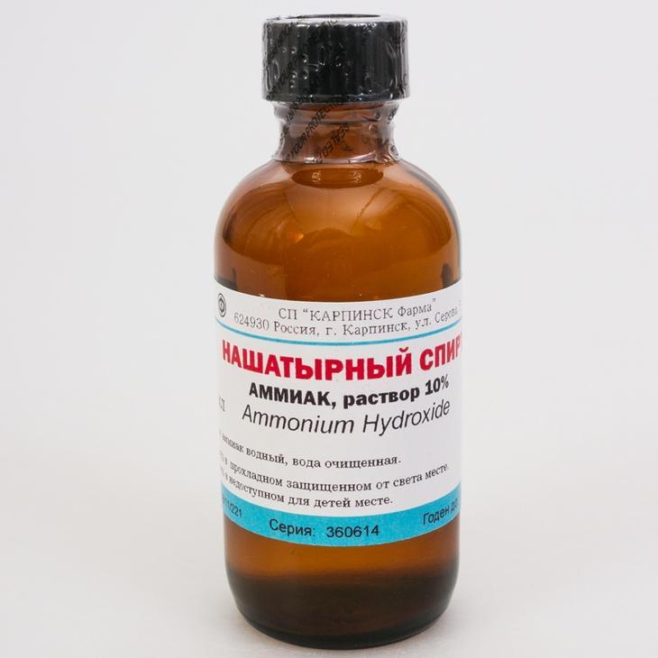 Нашатырь должен быть в домашней аптечке, его часто используют в народных рецептах