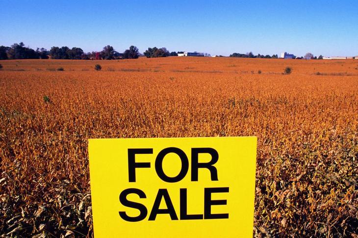 Возникновение права собственности на земельные участки