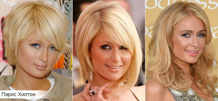 Как подобрать стрижку для прямоугольной формы лица на примере Пэрис Хилтон