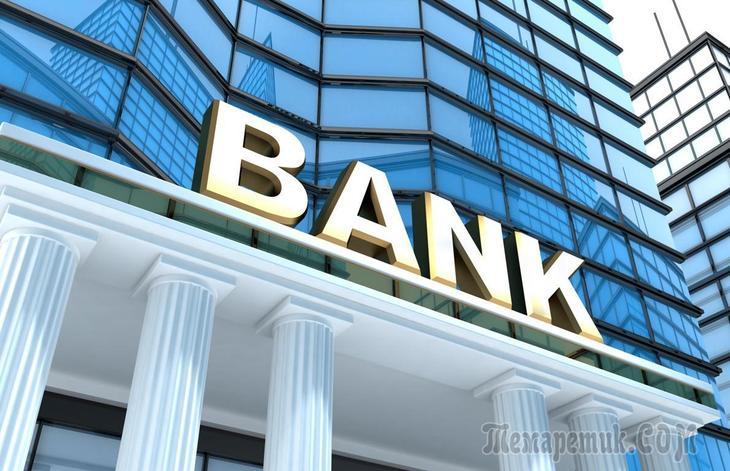 Как расторгнуть договор кредитный с банком, юридические вопросы