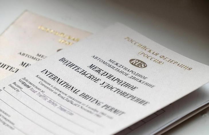 Какие документы нужны при замене водительских прав: перечень документов и порядок действий