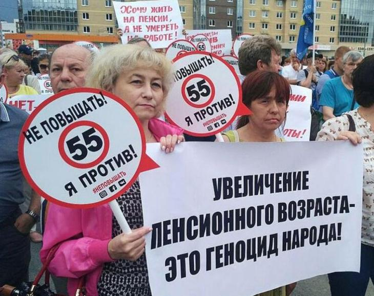 Россию погубит неадекватный правящий класс
