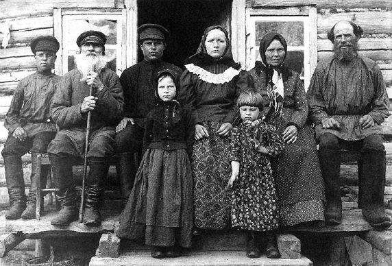 Происхождение русских фамилий