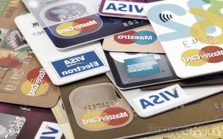 Кредитные карты Сбербанка России MasterCard «МТС»