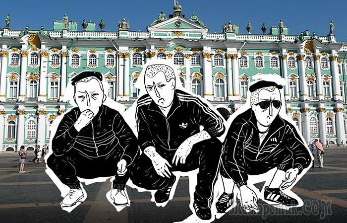 Кто такие ГОПники и почему их родина Петербург