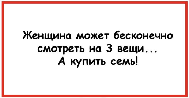 shutki-1
