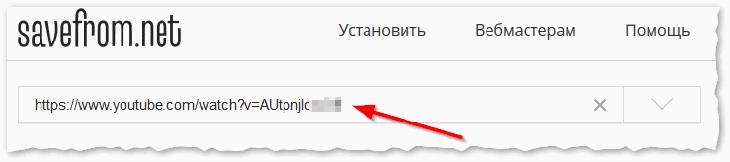 saveform - вставка ссылки