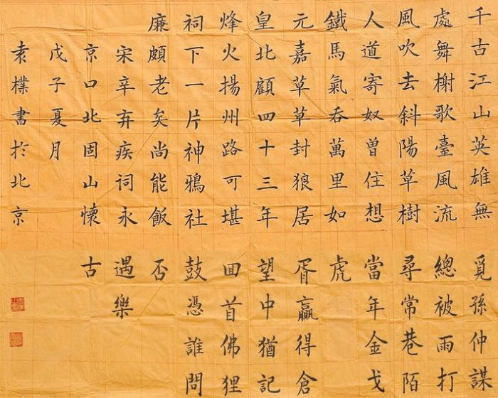 Искусство каллиграфии: Что скрывается за красивыми буквами, и стоит ли учить детей писать красиво?