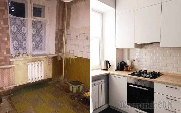 Как превратить «убитую» квартиру в стильное жилье: практичные варианты преобразования