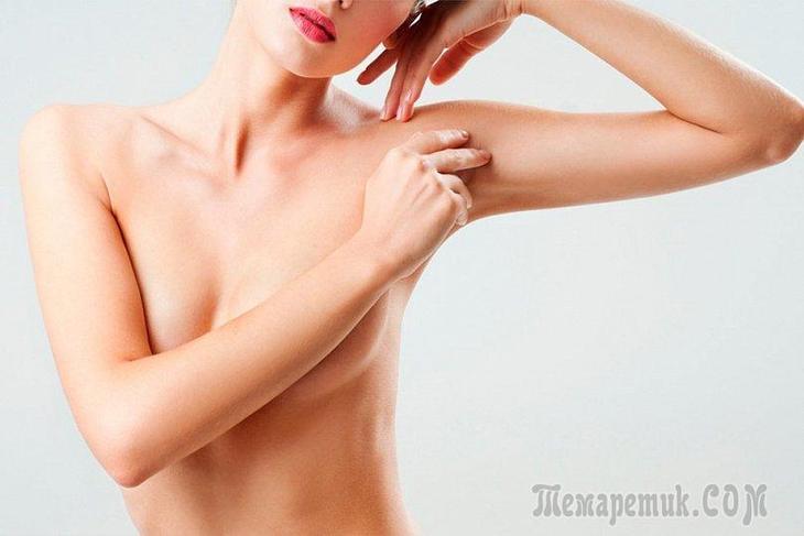 Что сделать чтобы грудь не тряслась