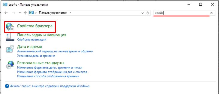 Не открываются сайты в браузере, но интернет работает.   Статьи