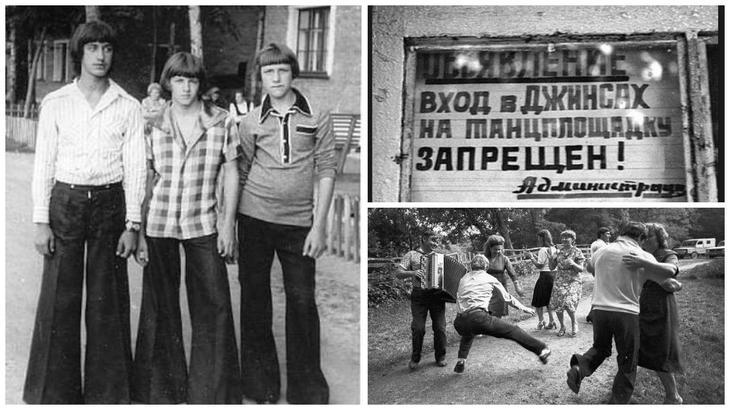 Танцы-обжиманцы: дискотеки СССР, как это было на самом деле
