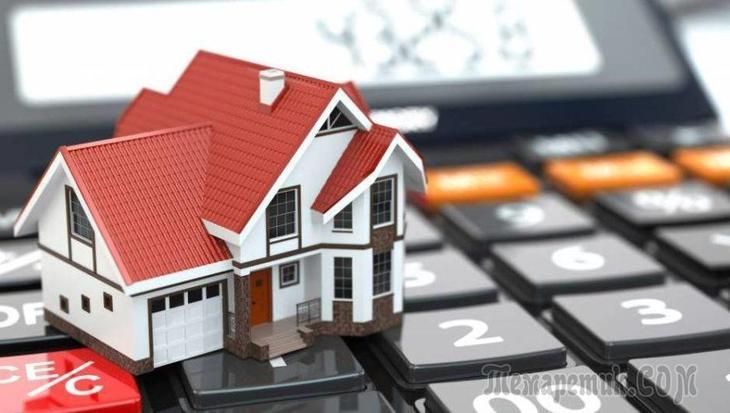 Налог при дарении недвижимости не родственнику в 2020 году