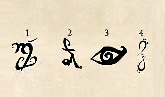 Выберите символ и узнайте о фазе жизни, в которой вы находитесь