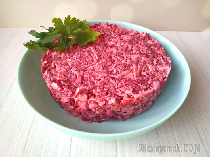 Вкусный салат из свёклы «Розовый фламинго» на каждый день!