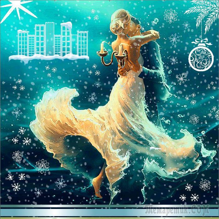 В ожидании снегопада в Москве под Новый год (Стих)