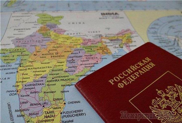 Реквизиты пошлины загранпаспорт балашиха