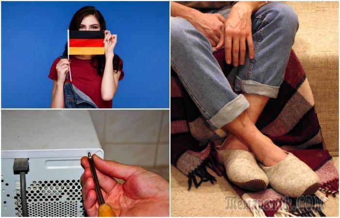 9 привычек немцев, которые кажутся необычными жителям постсоветского пространства