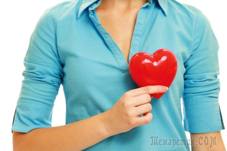 Простые советы для здоровья сердца