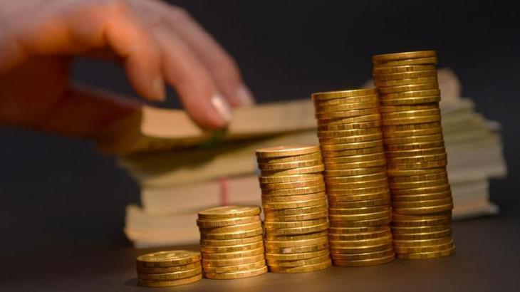 Резервный фонд иссяк: что это значит для россиян