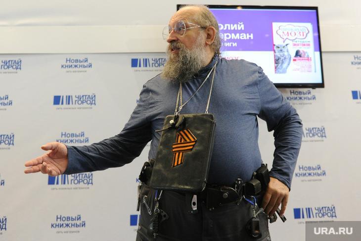 Вассерман предложил выплачивать россиянам пенсии по-новому