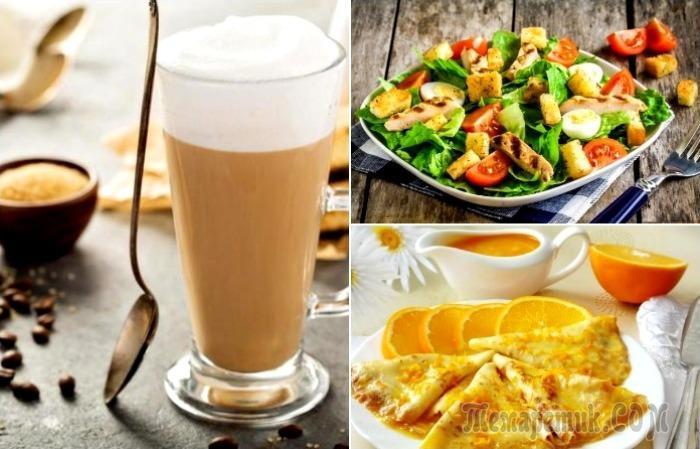 «Цезарь» - не итальянец, а «латте» - не кофе: 6 мифов о блюдах, которые пора опровергнуть