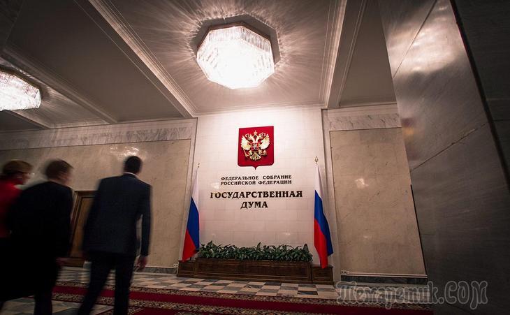«Москва не задабривает»: в Госдуму внесен закон о Курилах