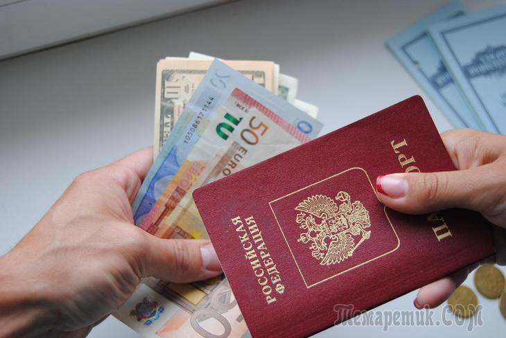 Изображение - Недостоверная информация о стоимости кредита fullsize
