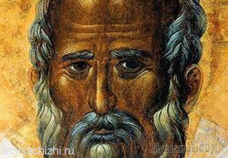 Скорый помощник святитель Николай