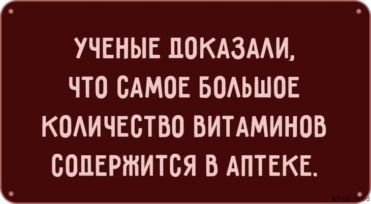 http://tellaboutus.ru/wp-content/article/2017/12/29/3-kopiya-2-1.jpg