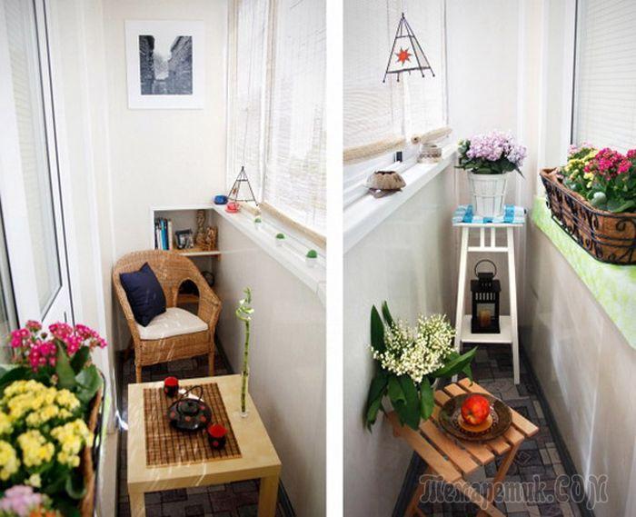 Как преобразить маленький балкон: 5 идей, 15 примеров.